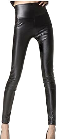 jntworld Women's Faux Leather High Waisted Leggings