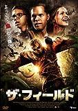 ザ・フィールド [DVD]