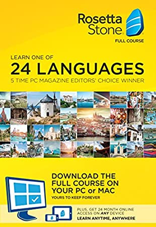Learn Languages: Rosetta Stone Perpetual Download + 24 Month Online Subscription