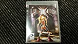 Selected X Blades PS3 By Southpeak Interactive