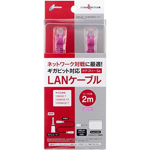 LANケーブル2m ピンク(SWITCH用)の商品画像