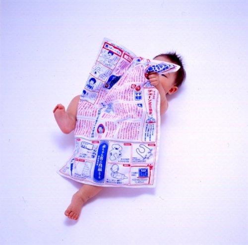 赤ちゃん専用新聞 大判