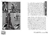 Testimony! Ultraman (Character Taito Nonfiction) Tankobon (Softcover) - 2017/7/14