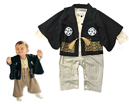 stylesilove Baby Boy Kimono Cardigan and Romper 2-pc Costume (80/12-18 Months) ()