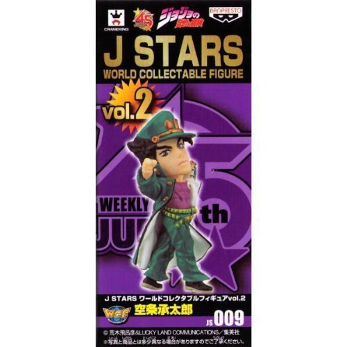 [Taro approval JS009. Empty Article] J STARS World Collectable Figure vol.2 (single item) (japan import) by Jump