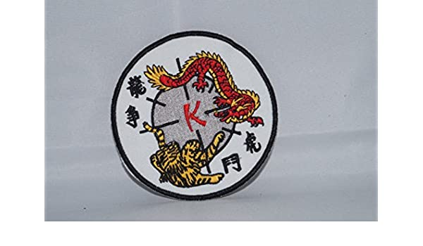 Amazon Kenpo Tiger Martial Arts Patch Sports Outdoors