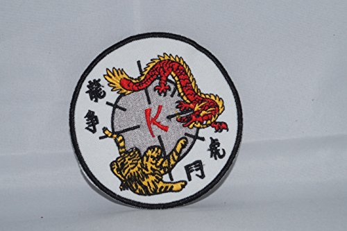 Kenpo Patch - 9
