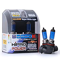 Hipro Power H10, 9040, 9050, 9055, 9140, 9145 5900K 42 Watt Super White Xenon HID Fog Light Bulbs