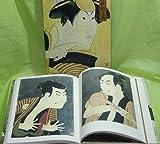 Sharaku:  Vol. 7, Ukiyo-e