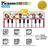 PicassoTiles PTM200 Portable Large Piano Keyboard Educational Musical Playmat w/ 17-Key, 6 Musical Instruments, 7 Demo Songs, Built-in Speaker, Record & Playback for Toddlers and Kids
