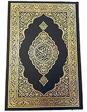 Quran Koran Medina large size 20x29 cm
