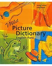 Milet Picture Dictionary (English–Farsi)