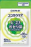 カルピス ココカラケア C-23ガセリ菌(CP2305株)配合 60粒入り