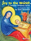 img - for Joy to the World! 21 Favorite Christmas Carols arranged for Harp (for Harp) book / textbook / text book