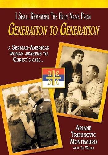 I Shall Remember Thy Holy Name From Generation to Generation