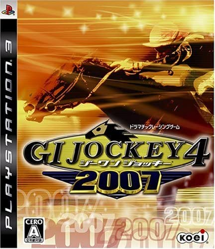 ジーワンジョッキー4 2007 - PS3