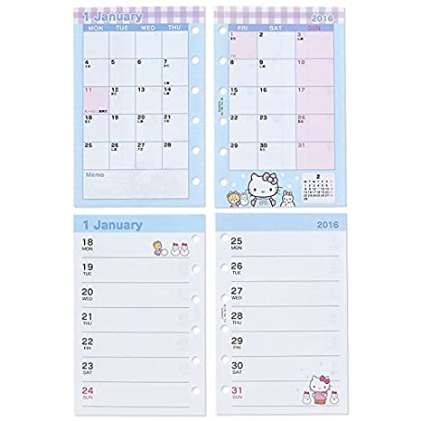 Amazon.com: 2016 Hello Kitty 6-Rings Schedule Book Agenda ...