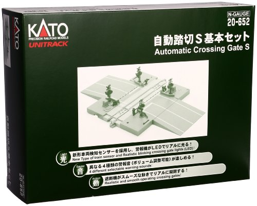 Unitrack Automatic Crossing Gate S (Basic Set) (Model Train) by Kato - Model Train Crossing