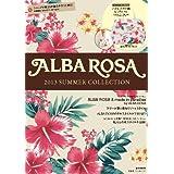 ALBA ROSA 2013 ‐ SUMMER 小さい表紙画像