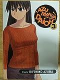 Azumanga Daioh, Volume 3