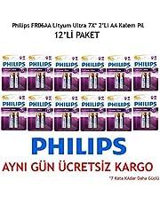 بطارية من فيليبس