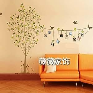 Vicki muebles pegatinas de pared rbol de la foto foto for Pegatinas para muebles