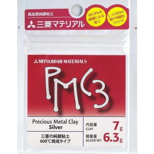 Mitsubishi PMC3 Precious Metal Clay Silver 7 grams (Clay Firing Metal)