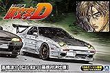 Super Car 1/24 Initial D No 7 Ryosuke Takahashi FC3S RX-7 Hakone Taiketsu Type Plastic Model Race Aoshima by Tomica