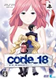 code_18 [Limited Edition] [Japan Import]