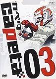 カペタ vol.03 [DVD]