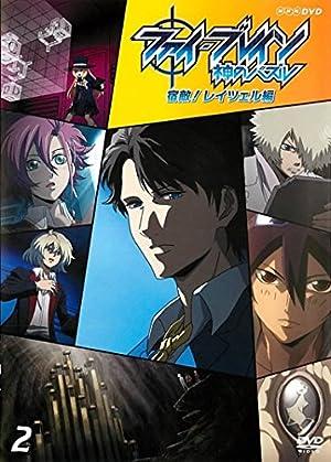 ファイ・ブレイン 神のパズル [第3期] DVD