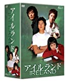 [DVD]アイルランド DVD-BOX1