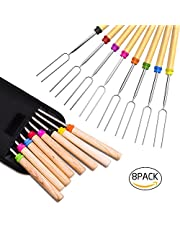 Marshmallow Roasting Stick, Splaks Marshmallow 8 Roasting Sticks 32 Inch Telescoping Extendable Roasting Sticks for BBQ Camping Campfire Grill Outdoor(Pack of 8 Sticks)