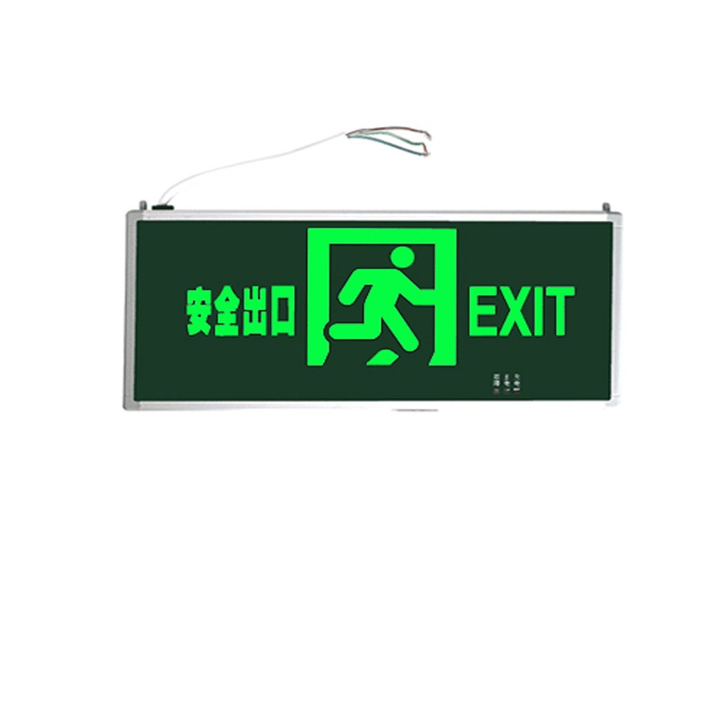 Emergency lights safety exit lights light led plug fire emergency lights evacuation signs lights ( Color : Dark green-1 )