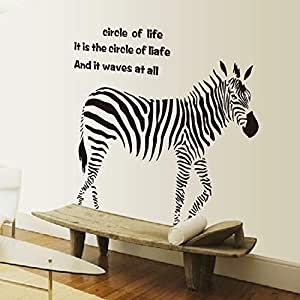 Personalized Study Hallway Zebra Wall Sticker