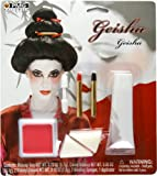 Geisha Make-Up Kit (Standard)
