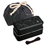 1 X Cool Japanese Bento Lunch Box with Belt , Bag Chopsticks - Waon Black by OSK
