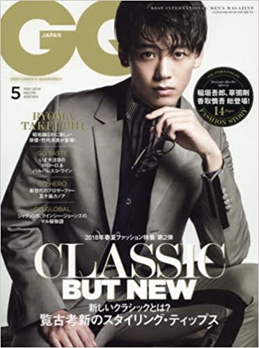 GQ JAPAN (ジーキュージャパン) ...