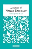 A History of Korean Literature