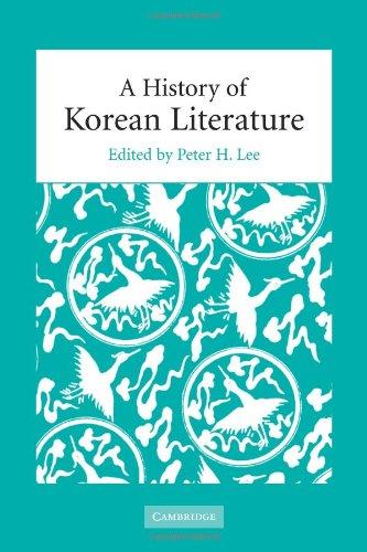 A History of Korean Literature