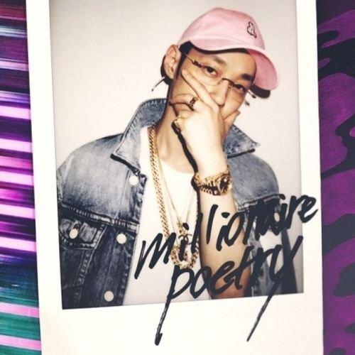 The Quiett - [Millionaire Poetry] 8th Album CD Package Dok2,Beenzino Korean Hip-Hop K-POP - Korean Hip Hop Music