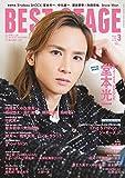 BEST STAGE(ベストステージ) 2019年 03 月号 [雑誌]