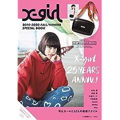 X-girl 最新号 サムネイル
