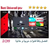 Best International IPTV HD with 2 Years Service +5800 Channel Arabic Europe Canada