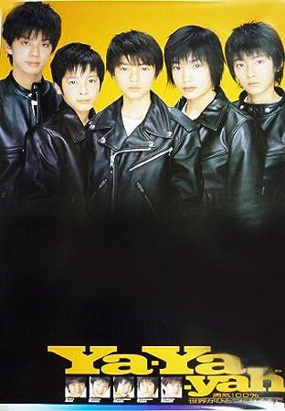 Amazon ポスター ☆ Ya-Ya-yah ...