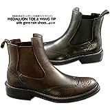 [ジービー] GB 完全防水 レインシューズ レインシューズ ショートブーツ ビジネスブーツ ビジネスシューズ メンズ ウイングチップ ラバー 雨 雨具 長靴 サイドゴア ハイカット 穴飾り GB3139 DBR(ダークブラウン/M(25~25.5))