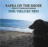 KAFKA ON THE SHORE TRIBUTE TO HARUKI MURAKAMI(VINYL200g)