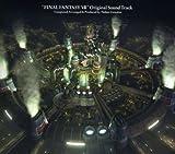 Final Fantasy VII OST - Nobuo Uematsu