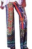 Yayun Yayu Women Vintage High Waisted Africa Print Wide Leg Long Palazzo Pants 2 S