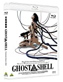 Ghost in the Shell [English Subtitles] [Reissue]